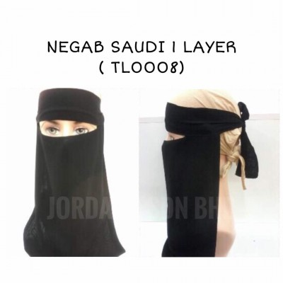 NEGAB SAUDI 1 LAYER