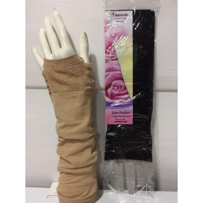 HAND SOCKS  TASMIAH JARI